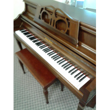 Pearl River UP-110 Walnut $1,995