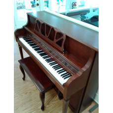 Pearl River UP-110 Cherry $1,995