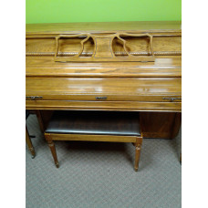 Kimball Deluxe Console Piano $1,495