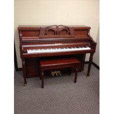 Pearl River UP-110 - Cherry Piano $1,595