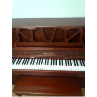 Pearl River Cherry Deluxe Console $1,995