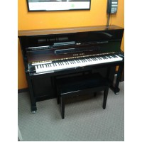 Young Chang Studio U-111 $1,995